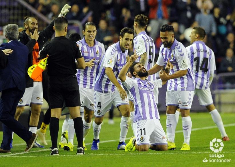 Análisis | El rival: Real Valladolid