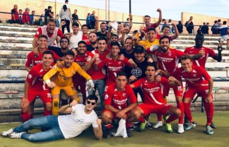 Crónica | San Fernando CD 1 – 2 Sevilla Atlético